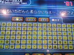 NEC_0290.jpg