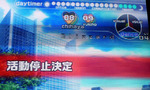 NEC_0325_.jpg