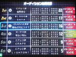 NEC_0747.jpg