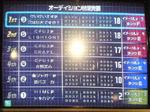 NEC_0752.jpg