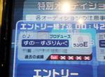 NEC_0753.jpg