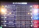 NEC_0763.jpg