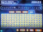 NEC_0808.jpg