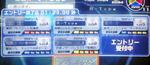 NEC_0825.jpg