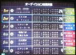 NEC_0834.jpg