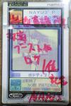 NEC_1040.jpg