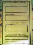 NEC_1158.jpg