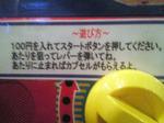 NEC_1234.jpg