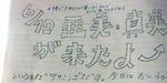 NEC_1610_.jpg