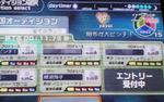 NEC_1622.jpg
