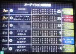 NEC_1623.jpg