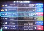 NEC_1670.jpg