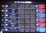 NEC_1672.jpg