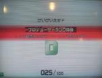 NEC_2024.jpg