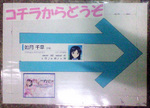 NEC_2123.jpg