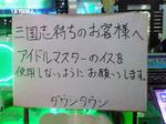 NEC_2218.jpg