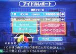 NEC_2289.jpg