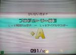 NEC_2334.jpg