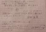 NEC_2527.jpg