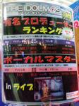NEC_2533_.jpg