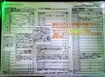 NEC_2598.jpg