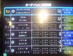 NEC_3074.jpg