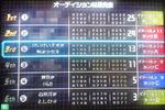 NEC_3076.jpg