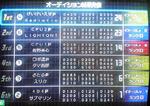 NEC_3077.jpg