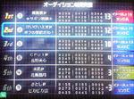 NEC_3079.jpg