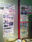NEC_3100.jpg