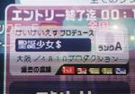 NEC_3103.jpg