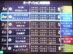 NEC_3225.jpg