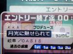NEC_3329.jpg