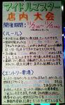 NEC_3774.jpg