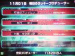 NEC_3791.jpg