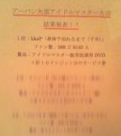 NEC_3994.jpg