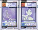 oyako_imai2.jpg