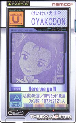 oyakodon10.jpg