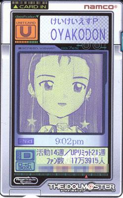 oyakodon4.jpg