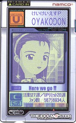 oyakodon6.jpg