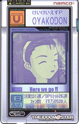 oyakodon8_.jpg