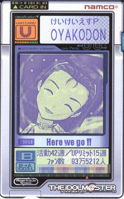 oyakodon9.jpg